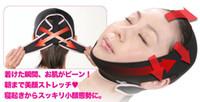 Wholesale DHL D Face Slimming Shaping Cheek Uplift Sleeping Belt Cheek Scalp Face Shaper Belt Anti Wrinkle Sagging