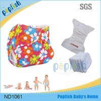 Wholesale China new printed pul pocket one size happy cloth pants soft care baby diapers
