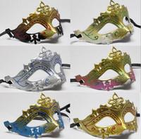 Wholesale 20pcs fashion mask gold shining plated party mask wedding props masquerade mardi gras mask