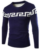 Wholesale 2016 high quality fashion Mens sweaters Men knit pullovers Slim fit casual sweater new