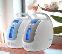 Wholesale New hospital use medical portable oxygen concentrator generator home with adjustable LPM adjustable oxygen purity