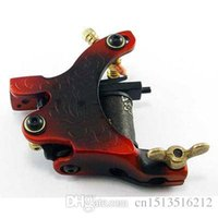 Wholesale Carbon steel casting Colorful Tattoo Machine Integrated Machine A fog secant Tattoo Machines Guns Tattoo supplies and accessories