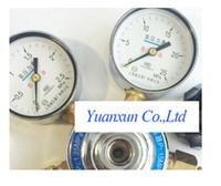 Wholesale Save the original factory Regulator Oxygen Regulator YY12YE213