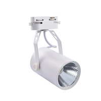 Wholesale LED Track Light COB W AC110 V Track Spotlight LED Rail Spot Light Lamp White Warm White Nature White
