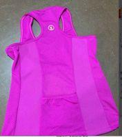 beautiful ladies body - Ladies Fashionable Vest Slimming Body Sculpting Plastic Waist Vest Beautiful Body Essential Items