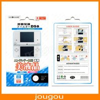 Wholesale High Quality LCD Guard Screen Protector Film For Nintendo DSi NDSi