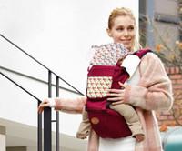 Wholesale New ergonomic baby sling Carrier Multifunction Breathable Infant Carrier Backpack Kid Carriage Toddler Sling Wrap Suspender