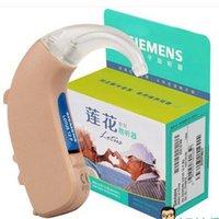 Wholesale Siemens Super Power LOTUS P Digital BTE Hearing Aid
