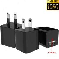 Wholesale Mini P GB HD SPY DVR Hidden Camera socket camera US EU AC Plug Adapter Video Recorder Cam