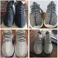 Wholesale Authentic version Kanye west Fashion boost pirate black turtle dove moon rock oxford tan original with double boxes and receipt