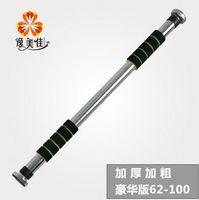 Wholesale Multipurpose cm Adjustable length Thicken mm Professional fitness bar Door Horizontal Bar with Non slip foam