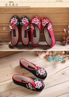 beijing china - Old Beijing shoes women shoe bride wedding shoes cotton shoes new shoes shoes China characteristics
