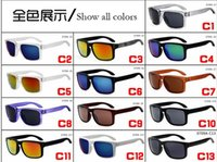 best adult bikes - Best Quality HOLBROOK polarized sport Cycling eyewear Sunglasses Hot bicycle bike Motorcycle men fashion holbrook polarized sunglasses
