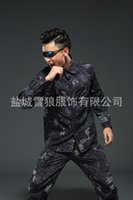 Wholesale POINT BREAK OUTDOOR MC25Tactical camouflage QuickDrying shirt