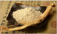 Wholesale 200g Natural additive free Pure PANAX Ginseng Powder