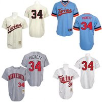 authentic twins jersey - White Cream Grey Light Blue Throwback Kirby Puckett Authentic Jersey Men s Majestic MLB Minnesota Twins Cooperstown
