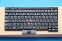 Wholesale Lenovo ThinkPad T530 L530 L430 T430 X230 W530 JP Keyboard Japanese Big Enter