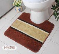 Wholesale New Bathroom Toilet Mats Anti slip Floor Carpet
