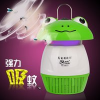 Wholesale YAGE led purple catalyst mosquito lamp household mosquito mosquito lamp photocatalytic environmental protection mute