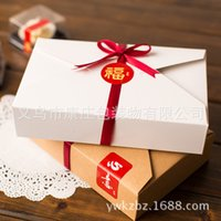 Wholesale The new year red character mind pattern sticker seal decorative stickers
