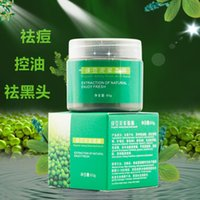 acne dress - Face Treatments Masks Whitening and remove acne mask g mung bean mud bean doll masks for fancy dress