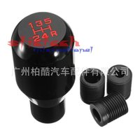 Wholesale by dhl or ems sets Racing Speed Manual Gear Stick Lever Car Shifter Shift Knob Aluminum Black