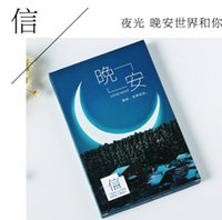 Wholesale pack Good Night Greeting Card Postcard Birthday Gift Card Set Message Card Letter Envelope Gift Card