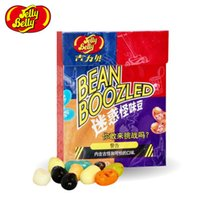 bean boozled jelly beans - 45g candy Harry Potter candy bin buzld Crazy Sugar Magic Beans Boozled jelly Beans candies Strange Taste challenge bin boozled Jelly Belly