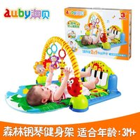 Wholesale Send the bell AUBAY Piano Forest gym baby toy piano music tap multifunctional puzzle game pad