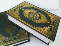 arabic origin - The folio shipping Quran Arabic Arabic origin chapter supplies Hui Muslim classic