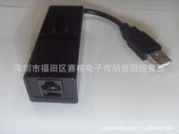 adsl usb modem - New arrive Hot sale USB56k FAX MODEM RJ11 Cat paperless fax external modem fax modem adsl wifi orange