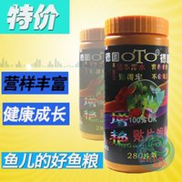 Wholesale German OTO brightening fish paste food definitely not pollute water fish feed patch