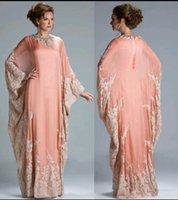 Wholesale custom evening dress