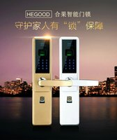 Wholesale itelligent electronic locks