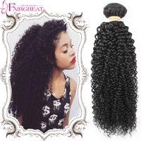 brazilian curly hair - 6 inch Brazilian Curly Human Hair Bundles A Brazilian Curly Hair Extensions Bundles Unprocessed Brazilian Human Hair Weave Bundles