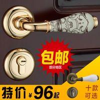 antique interior door knobs - Split lock door lock European antique copper lock ceramic handle lock bedroom interior door lock