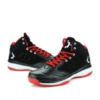 Hottest Basketball Shoes UK | Free UK Delivery on Hottest ...