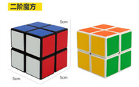 Wholesale Brand New Magic Cube x5X5 Mini Cube Pyramid Pyraminx children Magic Cube Standard Speed Puzzle Twist Cubes Educational Toys