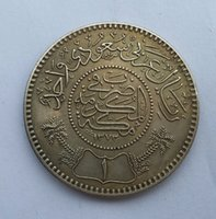 ad antiques - Saudi Arabia Silver AH1373 AD Riyal Coin Promotion Cheap Factory Price nice home Accessories Silver Coins