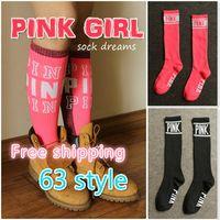achat en gros de chaussettes de tube rose-Hot Sell The Gym PINK Sport Basketball Cheerleaders Baseball Tube Livraison gratuite 63 Style Girl Mid-calf Longueur Chaussettes