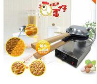 Wholesale Special promotions Jie billion egg machine FY6 egg machine egg machine