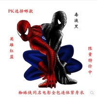 amazing offers - Special offer Cosplay adult children amazing spider man all black tights clothing Siamese suit for boys