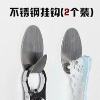 Wholesale Paste type sundries seamless waterproof coat hook hook Stainless Steel Oval powerfulsticking hook pack g