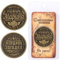 ancient coin replicas - Unique design ancient Russian coins Rouble coins purse gift craft watch replica russian quot Marina quot coins collectables