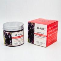 acid wine - 180g Hyaluronic acid serum Red Wine Polyphenols Sleep Mask anti winkles lift firming shrink pores whitening moisturizing Cream