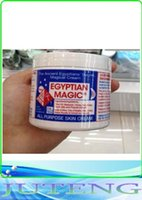 best anti aging products - Hot Sale beauty product popular best selling famous Brand New Egyptian Magic Cream Egypt multi purpose magic cream ML JTLY14