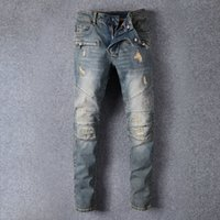 american fashion store - Balmain jeans Balmai jogger jeans camouflage trendy jeans pants grey denim men italy fashion Related stores