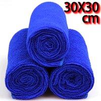Wholesale 6PCS Blue Microfibre Cleaning Auto Car Soft Cloths Wash Towel Duster Kitchen DIY