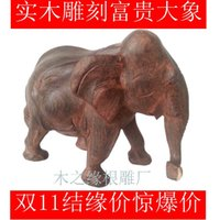 bamboo handicraft manufacturers - The gift of wood edge manufacturers selling red sandalwood woodcarving handicraft auspicious ornaments of the elephant Home Furnishing