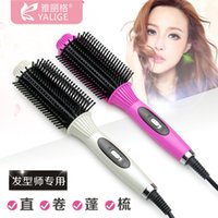 aluminum appliances - 2016 New Professional hair straightener Electric appliance Straightening Irons Hair Straightening Comb hair curler